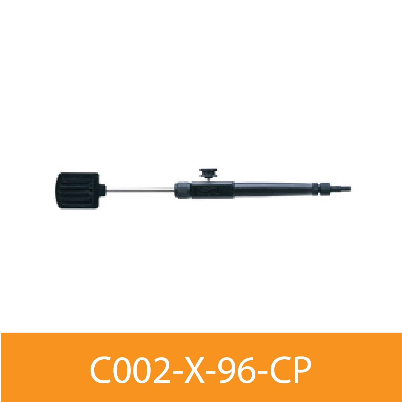 Vacuum Wand (C002-X-96-CP)