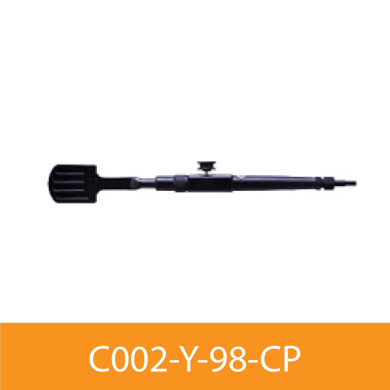 Vacuum Wand (C002-Y-98-CP)